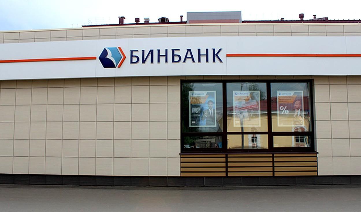 Комплексная реконструкция здания банка по ул. Красноармейская 19 (2013г.)