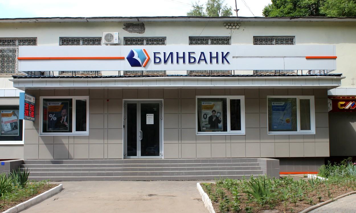 Комплексная реконструкция здания банка по ул. Машиностроителей 8в (2013г.)
