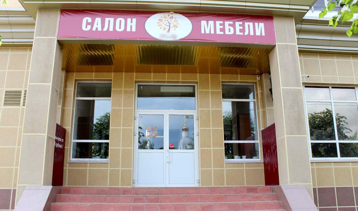 Ремонт помещений салона по ул. Вознесенская-74