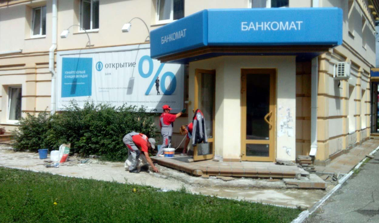 Ремонт фасада и тротуарного покрытия здания банка по ул.Пролетарская-14 (2015г.)