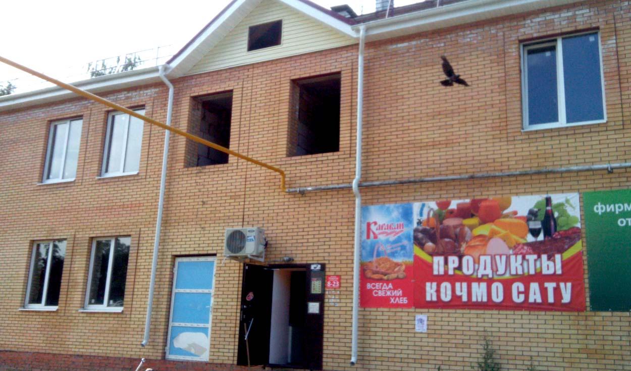 Ремонт административного здания в п.Оршанка (2015г.)