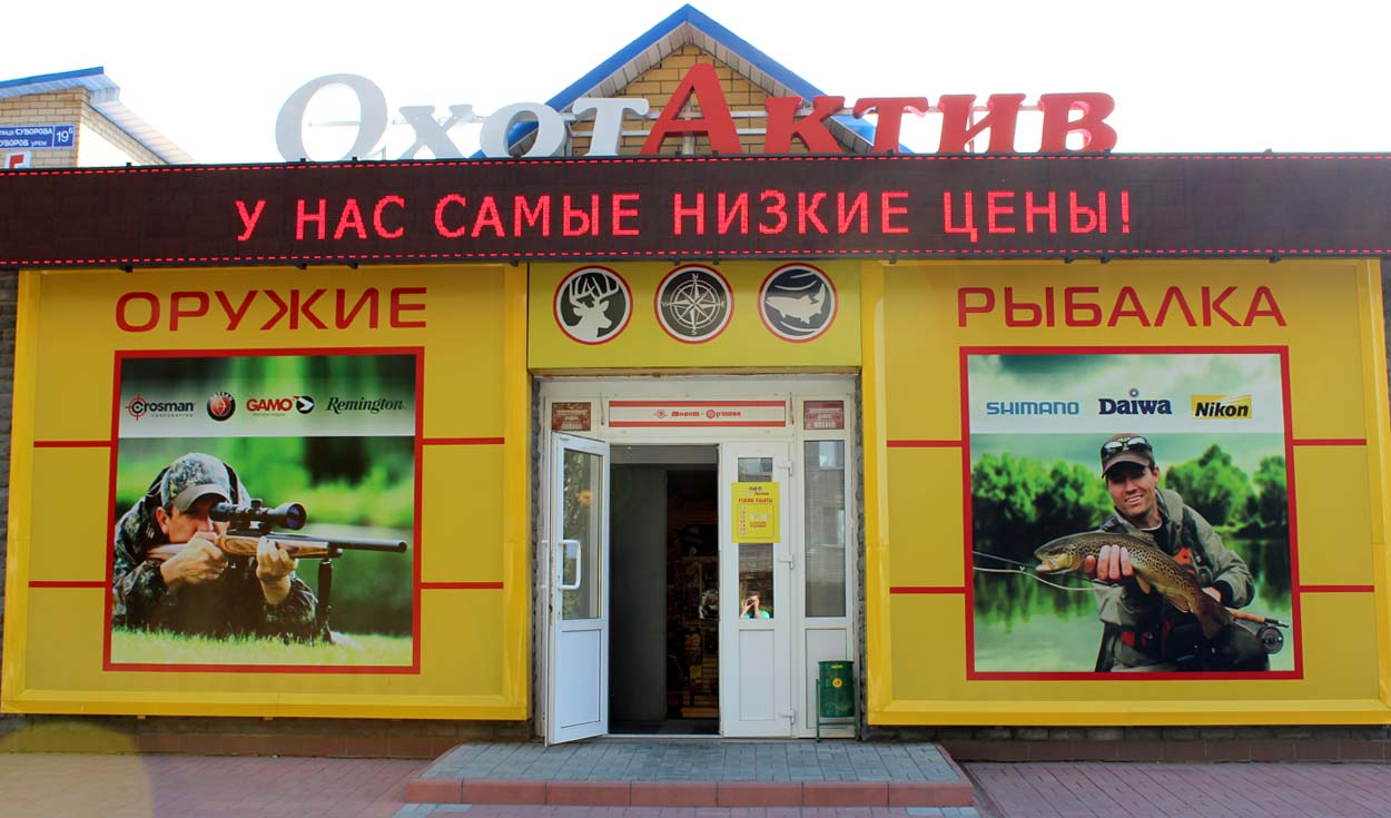 Реконструкция магазина по ул. Суворова (2014г)