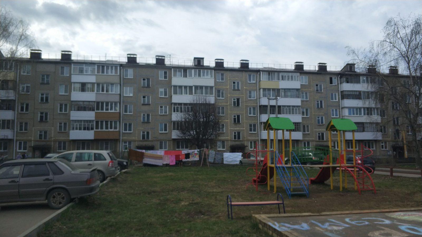 Капитальный ремонт фасадов дома по ул. Терешкова 15