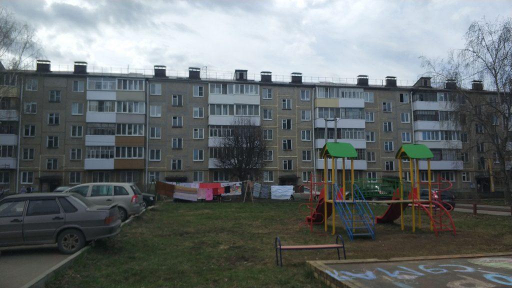Объекты строительной компании Домакс